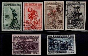 Russia Scott 811-816 Used stamp set