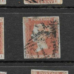 SUPERB GB  QV   SG8   1d  Red Brown imperf line engraved (sp545)