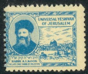 USA JUDAICA PALESTINE RABBI A.I. KOOK of Jerusalem Label MNH