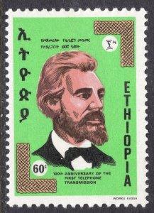 ETHIOPIA SCOTT 769