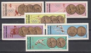 Yemen Arab Rep., Mi cat. 796-801 A. Gold Medal Olympic Winners issue.