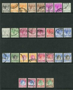 Singapore SG16/30 1948 Set of 18 + shades Perf 17.5 x 18 Fine used Cat 60 pounds