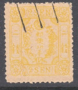 JAPAN  An old forgery of a classic stamp....................................C886