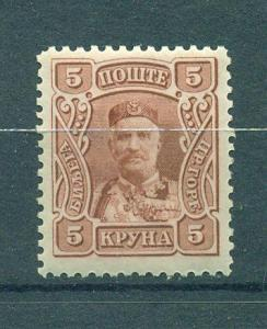 Montenegro sc# 86 (2) mh cat value $1.75