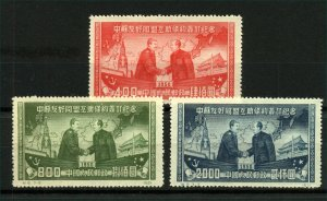 China 1950 Sino Soviet Treaty sg1471/3 cv£85+ (3)Mint, Set of Stamps