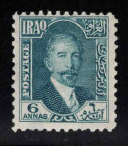 IRAQ Scott 21 MH* stamp