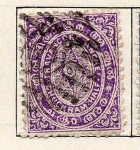 Travancore 1888 Early Issue Fine Used 1/2ch. 322507