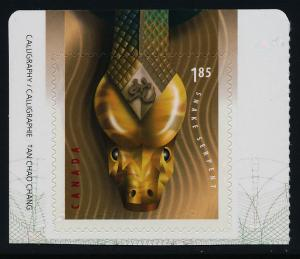 Canada 2601 MNH Year of the Snake, Lunar New Year