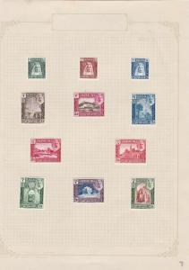 aden 1943 mounted mint stamps ref r8353
