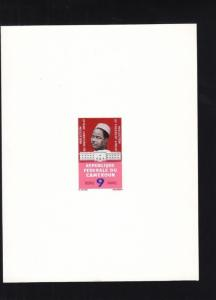1965, Cameroun: Sc# 424, Re-election of Pres. Ahidro, MNH, Die Proof (S14670)