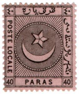 (I.B) Turkey Local Post : Liannos Newspaper Post 40pa
