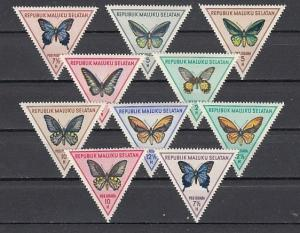 South Mollucas. Local Issue. Butterfly Triangle issue.
