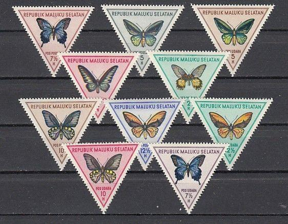 Indonesia, (So. Mullucas), Butterflies as Triangle stamps