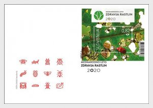 Slovenia 2020 International Year of Plant Health M/S FDC's