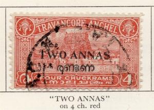 Travancore 1949 Early Issue Fine Used 2a. Surcharged Optd 219087