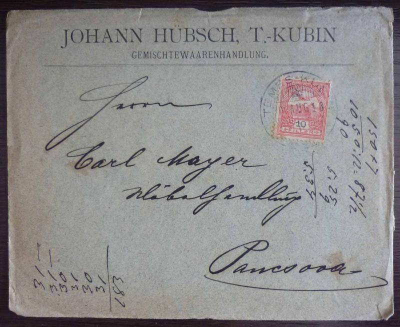 HUNGARY-EARLY ADVERTISING COVER-JUDAICA ''JOHANN HUBSCH'' RR! jews jewish J3