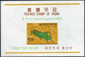 Korea South 500a,MNH.Michel Bl.234. Insects 1966.Grasshopper.