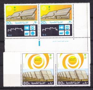1984 SAUDI ARABIA COMPLETE SET IN PAIR SOLAR VILLAGE NEAR RIYADH SCOTT 913--4MNH