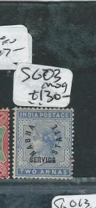 INDIA NABHA (PP0704B) SERVICE QV 2  SG O3  MOG  SCARCE