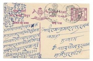 India Jaipur Postal Card, mailed Gangapur to Bahawalpur 1942