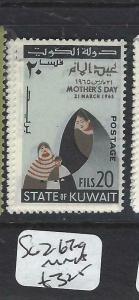 KUWAIT  (PP0205B)  SG 267-9   MNH
