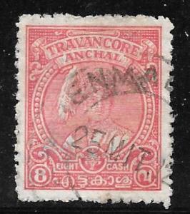 India Travancore 48a: 8ca Maharaja Bala Rama Varma III, used, VF