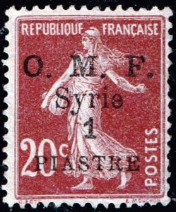 FRANCE COLONIES SYRIA 1921 Airmail O.M.F. OVPT CREASE MH/OG STAMP  $125