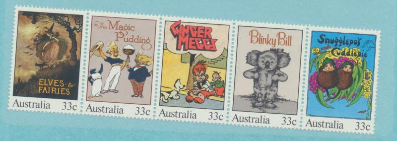 Australia Scott #960 Strip of 5, Mint Never Hinged MNH, Illustrations From Cl...
