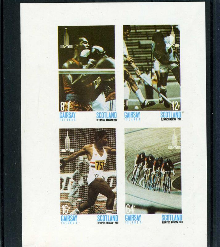 Gairsay Islands (Scotland) 1980 Moscow Olympics Sheet Imperforated mnh.vf