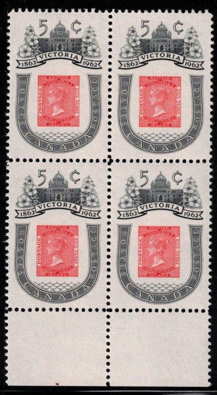 Canada - 1962 Victoria Centenary - SC399 Mint Block NH