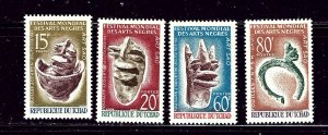 Chad 121-24 MLH 1966 set