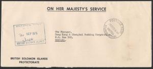 SOLOMON IS 1976 local OHMS cover POSTAGE PAID cds, Statistics Office.......12719