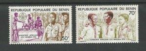 1976 Benin Scouts 1st African Jamboree