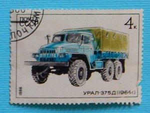 Avto (R-442)