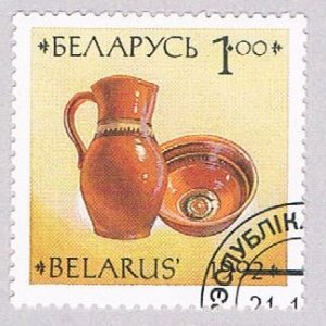 Belarus Pottery 100 - wysiwyg (AP106311)