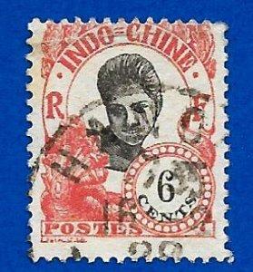 Indo-China 1922 - U - Scott #103 *