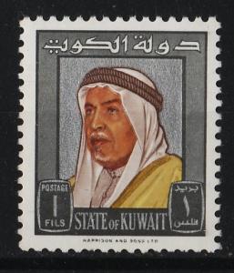 Kuwait 1964 Sheik Abdullah 1f (1/19) USED