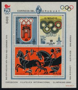 Uruguay 1021 MNH Sports, Olympics, Horse, Bird
