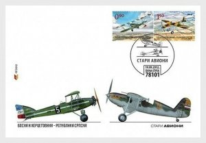 2012    BOSNIA  - SG: S580/81  - OLD PLANES FIRST DAY COVER