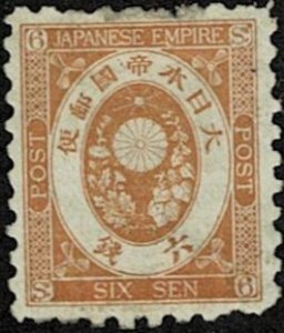 1877 Japan Scott Catalog Number 60 Used