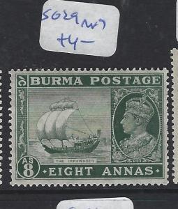 BURMA (P0410B) KGVI  8A  SG 28  MOG