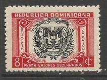 Dominican Republic G8 MOG ARMS 1105D