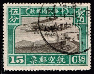CHINA STAMP 1929 Airmail - New National Emblem on Rudder of Plane USED 15C