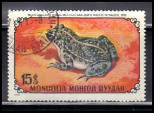 Mongolia Used Very Fine ZA4464