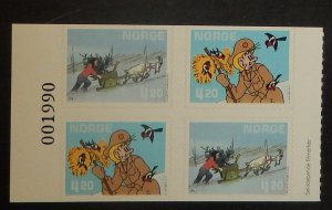 Norway 1270-71. 2000 Comic Strips, booklet pane of four, NH