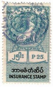 (I.B) Burma Revenue : Insurance 25p