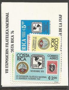Costa Rica SC C669-72 + C672 Variant Imperf MNH (4cja)