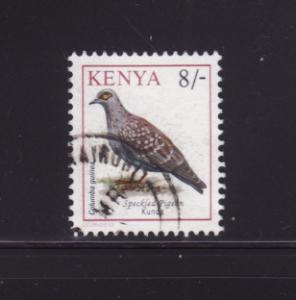 Kenya 603 U Birds, Speckled Pigeon