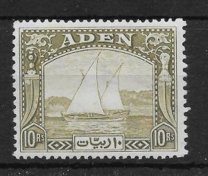 ADEN SG12 1937 10r OLIVE-GREEN DHOW MTD MINT