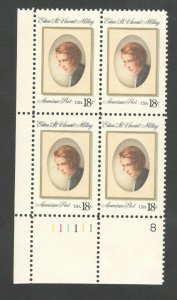 1926 Edna St. Vincent Millay Plate Block Mint/nh (Free Shipping)